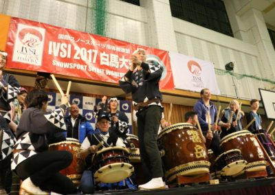 IVSI Kongress Japan 2017